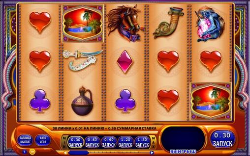 Zanzibar slot game
